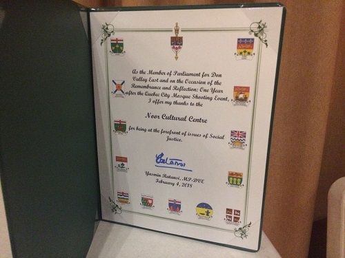 Quebec Mosque Shooting Memorial - Certificate from MP Yasmin Ratansi