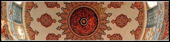 intro-to-islam