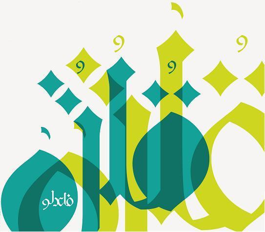 noor-g8-dinner-graphic1